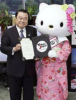 Hello Kitty - Koji Sasahara.AP